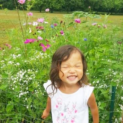 gia happy garden.JPG
